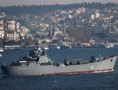 سفينة حربية كندية تبحر قرب تايوان فى ظل تصاعد التوتر مع الصين