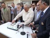 فيديو وصور.. بدء احتفالية الوفد لتكريم السيد البدوى بحضور مستشار الرئيس ووكيل البرلمان