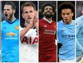 رسمياً.. محمد صلاح ينافس 5 لاعبين على جائزة أفضل لاعب فى إنجلترا