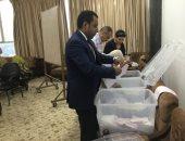 صور.. ننشر نتيجة انتخابات التجديد النصفى لنقابة البيطريين بأسيوط
