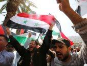 المئات من عرب إسرائيل يتظاهرون أمام قنصلية أمريكا تنديدا بضربات سوريا