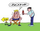 """ترامب يستعرض عضلاته فى سوريا.. بكاريكاتير """"اليوم السابع"""""""