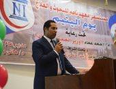 مدير معهد ناصر: فرق طبية لفحص الأطفال فى دور الأيتام بالمجان