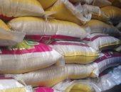 مالك مخزن يحتكر 26 طن مواد غذائية لرفع أسعارها فى أبو النمرس