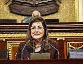 وزيرة التخطيط: 220 مليار جنيه أصول الصندوق السيادى