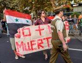 صور..اعتقالات واشتباكات أمام سفارة أمريكا فى تشيلى رفضاً للعدوان على سوريا