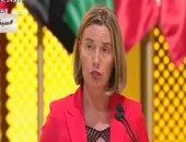 موجيريني: نبحث مدى استعداد الدول الأوروبية اتخاذ خطوات للرد على العدوان التركى