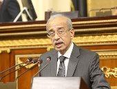 شريف إسماعيل أمام البرلمان: المصريون مصممون على استكمال الديمقراطية (صور)