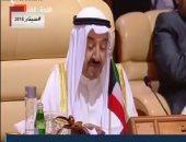 الخارجية الكويتية نتطلع لتنفيذ المقترح المصرى بإنشاء قوة عربية مشتركة