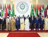 """""""اليوم"""" السعودية: """"قمة القدس"""" مهدت إلى قيام تحالف عربى شامل لردع الأعداء"""