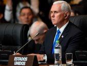نائب الرئيس الأمريكى: واشنطن ستواصل دعم أوكرانيا