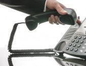 كيف تسدد فاتورة التليفون الأرضى المنزلى؟