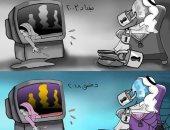 حال الدنيا.. بغداد 2003 وسوريا 2018.. ما أشبه اليوم بالبارحة.. كاريكاتير