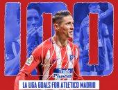 """بعد رحيله عن الفريق.. مشوار """"النينو"""" توريس مع أتليتكو مدريد"""