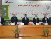 انطلاق المؤتمر الدولى للتنمية والبيئة في الوطن العربي بجامعة أسيوط