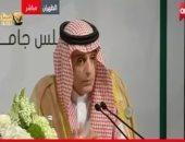 عادل الجبير : إيران تعمل على زعزعة أمن الدول العربية والإسلامية