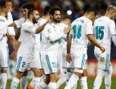 ريال مدريد بطل الدورى الإسبانى فى الدور الثانى