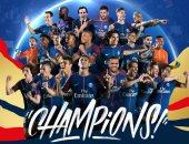 باريس سان جيرمان على موعد مع الثلاثية المحلية فى نهائى كأس فرنسا