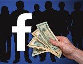 """""""فنكوش الدولارات"""".. النصب على """"فيس بوك"""" أحدث طرق الشبكات الدولية.. رجل ينتحل شخصية سيدة أمريكية للاستيلاء على أموال المستخدمين.. وخدعة السائل الأخضر طريقته على السوشيال ميديا للإيقاع بـ""""الزبون"""""""