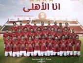 محمد مرجان: الأهلى يخوض تدريباته بروح معنوية قوية.. وهدفنا الفوز بالبطولة