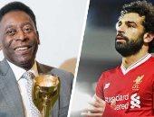 بيليه: محمد صلاح من أفضل 5 لاعبين فى العالم