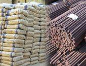 عضو بالصناعات المعدنية: خفض الغاز لقطاع الحديد يدعم الصناعة المحلية