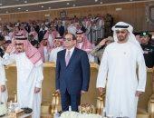 """اختتام مناورة """"درع الخليج المشترك 1"""" بحضور الرئيس السيسى"""