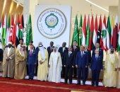 صحيفة سعودية: القمة العربية واجهت عمليات التهويد لتعزيز صمود الفلسطينيين