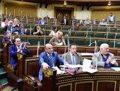مجلس النواب يوافق على إنشاء صندوق للإسكان الاجتماعى ودعم التمويل العقارى
