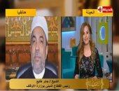 فيديو.. وزارة الأوقاف: لا نمنح القائمين على أعمال البر مكافآت من أموال التبرعات