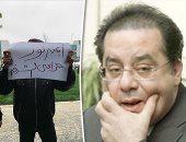 إعلامى سابق بالشرق الإخوانية يفضح سياسة أيمن نور فى تجويع الإعلاميين وتشريدهم
