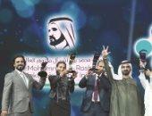 """سفارة الإمارات تحتفل غدا بإطلاق الدورة الثانية من مبادرة """"صناع الأمل"""" بالقلعة"""