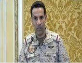 التلفزيون السعودي: التحالف يدمر طائرة مسيرة مفخخة أطلقها الحوثيون