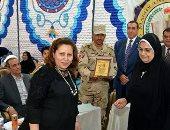 صور.. تكريم  الطلاب المتفوقين وأسرة شهيد بمدرسة بكفر الشيخ