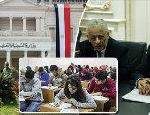 دواوين الوزارات × 24 ساعة.. كشف حقيقة إلغاء مجانية التعليم وتغيير مسمى الوزارة