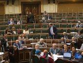 مجلس النواب يوافق نهائيا على تعديل قانون مرتبات الوزراء والمحافظين