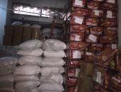 شرطة التموين تضبط 1.3 طن ياميش رمضان فاسدة قبل بيعها للمواطنين