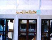 """فعاليات اليوم.. محمد سلماوى يوقع """"يوما أو بعض يوم"""" وفاروق جويدة بمجمع الخالدين"""