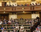 البرلمان يوافق على مشروعى قانونين بالترخيص لوزير البترول للتعاقد مع شركات