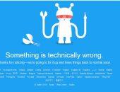 عطل فى موقع تويتر بسبب خلل فنى