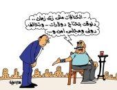 """ضرب سوريا.. """"بلطجة دولية بقيادة أمريكية"""" بكاريكاتير اليوم السابع"""