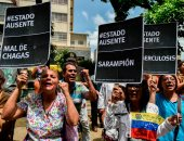 هروب 22 ألف طبيب من فنزويلا بسبب انهيار النظام الصحى