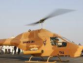 وسائل إعلام: سقوط طائرة مروحية إيرانية فى مياه الخليج العربى على متنها 5 ركاب