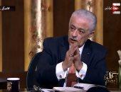 طارق شوقى: التعليم المصرى لديه ميراث هائل من المشاكل