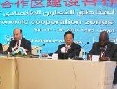 مميش: قمة بكين تتناول المساهمات الصينية بالمناطق الصناعية الأفريقية  - صور
