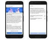 فيس بوك تسعى لعدم تطبيق قانون أوروبى للخصوصية على 1.5 مليار مستخدم