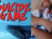 فيديو.. أب يخطط للتخلص من ابنه بلعبة الحوت الأزرق.. شاهد خطة حشمت الجهنمية