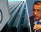 مجلة جلوبال فاينانس الأمريكية: مصر تحقق الأداء الأفضل اقتصاديا فى المنطقة