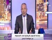 فيديو.. أحمد موسى عن ترافع فتحى سرور عن الإخوان: حبسوك عامين فى موقعة الجمل