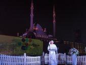 مبادرة صناع الأمل تضىء قلعة صلاح الدين الأيوبى فى القاهرة
